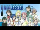 ARIA The STATION SPECIAL 第01回 thumbnail