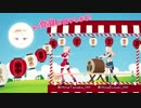 おジャ魔女ヒメヒナァ!【ヒメヒナ春のクソ神祭2019参加作品】