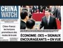 フランス紙では中国を褒めちぎる記事だらけ…その裏には?F2の報道