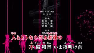【ニコカラJOY】INDETERMINATE UNIVERSE (TV Size) / ゆうゆ feat.ケムリクサ [OFF VOCAL]