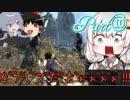 【Tomb Raider】ゆづきず饅頭の絶海孤島キャンプ #10【ゆっくり&VOICELOID実況】