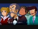 【スパロボT】ストーリー追体験動画 第15.5話-A【プレイ動画】