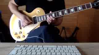 ギターでドラクエのレベルアップ【TAB】