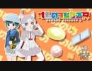 第51位:けものフレンズR thumbnail