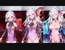 第80位:Fate/Grand Order カーマ(間桐桜) マイルーム&霊基再臨等ボイス集 thumbnail