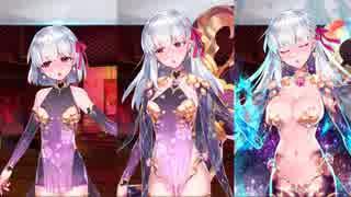Fate/Grand Order カーマ(間桐桜) マイルーム&霊基再臨等ボイス集