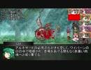 地底妖怪の狂悖な冒険録 セッション3-10(東方卓遊戯 SW2.0)