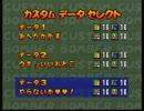【2人実況】爆ボンバーマン2をオワタ式&ボス戦溜めボム縛りでプレイするボン part16