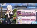 【FGOショップボイス】殺生院キアラ徳川廻天迷宮大奥ショップボイス【Fate/Grand Order ~徳川廻天迷宮大奥~】
