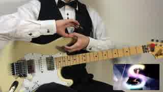 【アイマス】『シャニマス』CMのYOSHIKIさんを弾いてみたょ【ギター】