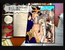 『祝アニメ化♪』ジョジョの奇妙な冒険【黄金の旋風】ドラマ5