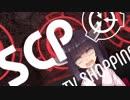 第95位:きりたんのSCPテレビショッピング 10 thumbnail