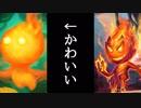悪夢の融合体採用 マーロック&エレメンタルシャーマン【オリジナルデッキ】【ハースストーン】