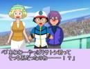 【ポケモンSS劇場】もしもシンジがBWに登場してたら【第8話・サトシの最強!】
