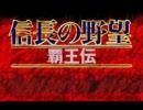 光栄 オープニングミュージック 菅野よう子 コレクション