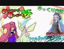 【ポケモンUSM】フラクチ対戦レポート!1.5ページ目【vsケンシンさん】【ゆっくり実況】