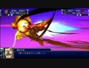 スパロボT名戦闘シーン8:特殊戦闘セリフマスターガンダム(東方不敗)VSズサ(ネオジオン兵)
