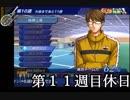 【プレイ動画】TEAM喧嘩上等_Pt.3【最強チーム】