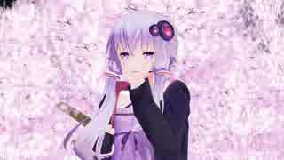 【MMD】 結月ゆかりで ♪ sakura ♪ [1080P]