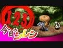 卍【実況】今日のシレン【TMTA】123_