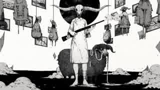 狂う獣 / 初音ミク