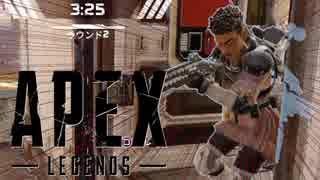 司令官と3人でApex Legends実況♯6!