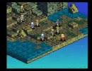 久々にタクティクスオウガやってみた Part4 -クァドリガ砦