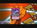 ガチの恐竜族デッキを倒すエクゾディア先輩【魔法カードのみデッキ】モンスターカードエクゾディアのみ