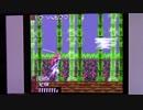 【実況・ファミコンナビプラス Vol.81】源平討魔伝(PlayStation)