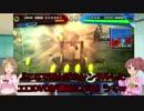 【三国志大戦】ネオ・リアル低品が動画を挙げてみた11 「見舞品は魏武曹否希望です」【im@s】