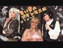 【あんスタ】真白友也の誕生日を祝って「白い雪のプリンセスは」踊ってみた【はりゅ~*】