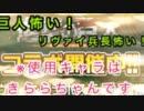 【#コンパス】コンパス強者になりたいPart36【女性実況】