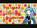 【ゆっくり実況】笑顔の絶えない職場・Lobotomy Corporation~part1~