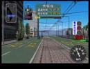 【電車でGO!旅情編】元町Pの坊っちゃん列車線見運転・前編【要するに練習】