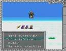 ヘラクレスの栄光IIIを普通にプレイ Part6