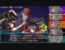 【東方卓遊戯】終・地霊殿のオオサカ奇譚 その三【サタスペ】