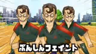 [TASさんの休日] TASさんが帝国学園との練習試合に挑むようです-イナズマイレブン-