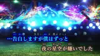 【ニコカラ】奇跡さえも《Omoi》(On Vocal)