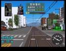 【電車でGO!旅情編】元町Pの坊っちゃん列車線見運転・後編【要するに練習】