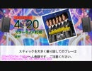 MametangDTXXG No.127 スターライト札幌