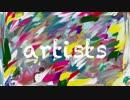 artists / 音街ウナ