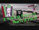 美大落ち結月ゆかりのHearts of Iron IV part3【Hoi4】