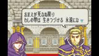 【実況】10代を取り戻したい大人のFE封印の剣ハード【第22章】part1