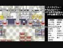 【YTL】うんこちゃん『ポケモンRSE 金ダツラ』part25【2019/03/24】