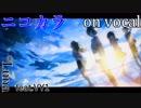 【ニコカラ】ラズライト【on vocal】