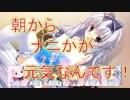 【第四弾】続・女の子のニオイをクンカクンカする旅(DCⅢW.Y. 実況プレイ)PART17