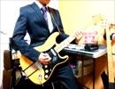 妖狐×僕SS OP【ニルヴァーナ】ギターで弾いてみたよ!