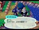 ◆どうぶつの森e+ 実況プレイ◆part122