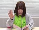 【会員限定】『みのりのファンタスティック・アップル』#38