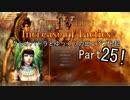 【Civilization4】クレオパトラとゆっくりの出エジプト記【IoT】25